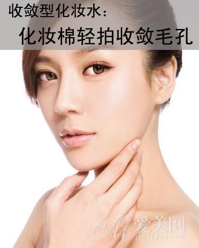你会用化妆水吗?六大类化妆水的使用方法
