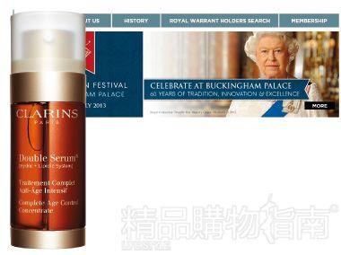 从英女王到凯特王妃 皇室御用护肤品揭秘