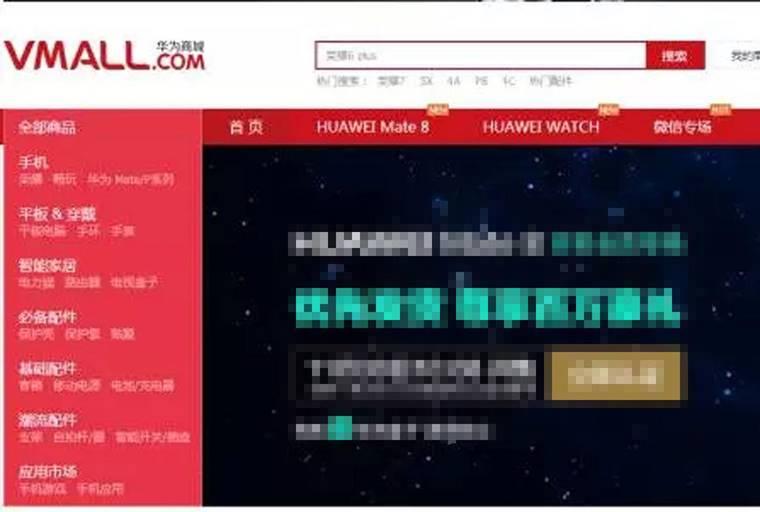 深圳警方抓了一节高铁车厢骗子 假冒华为商城行骗 组图