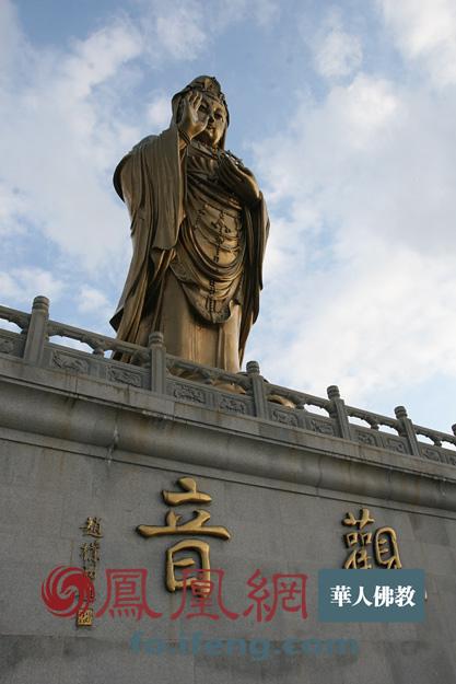 海天佛国的象征 慈悲普度的南海观音圣像(图片9幅) - 小金鱼 - 杏儿