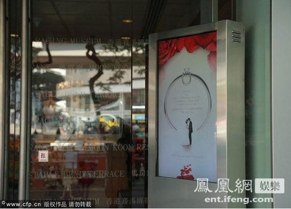 刘璇7日香港马会办结婚仪式 婚礼场地首曝光(图