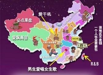 """""""全国歌葩地图""""走红:江浙最土豪 北京最爱疗"""