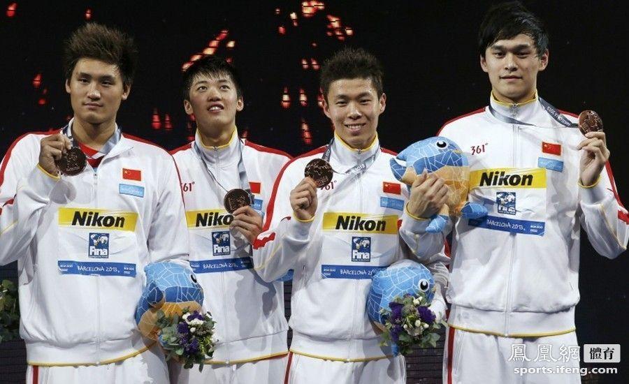 世锦赛 孙杨率队获男子4x200米接力铜牌