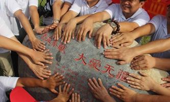 海南10年有842人获国家无偿献血奉献奖金奖