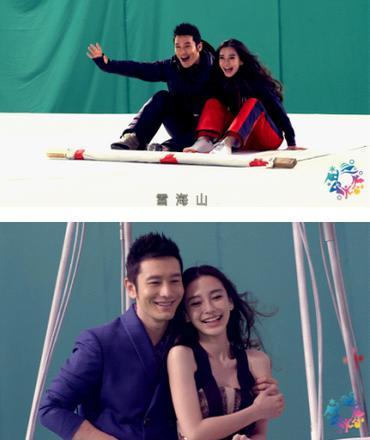 陈赫和杨颖结婚照片,(第9页)_点力图库