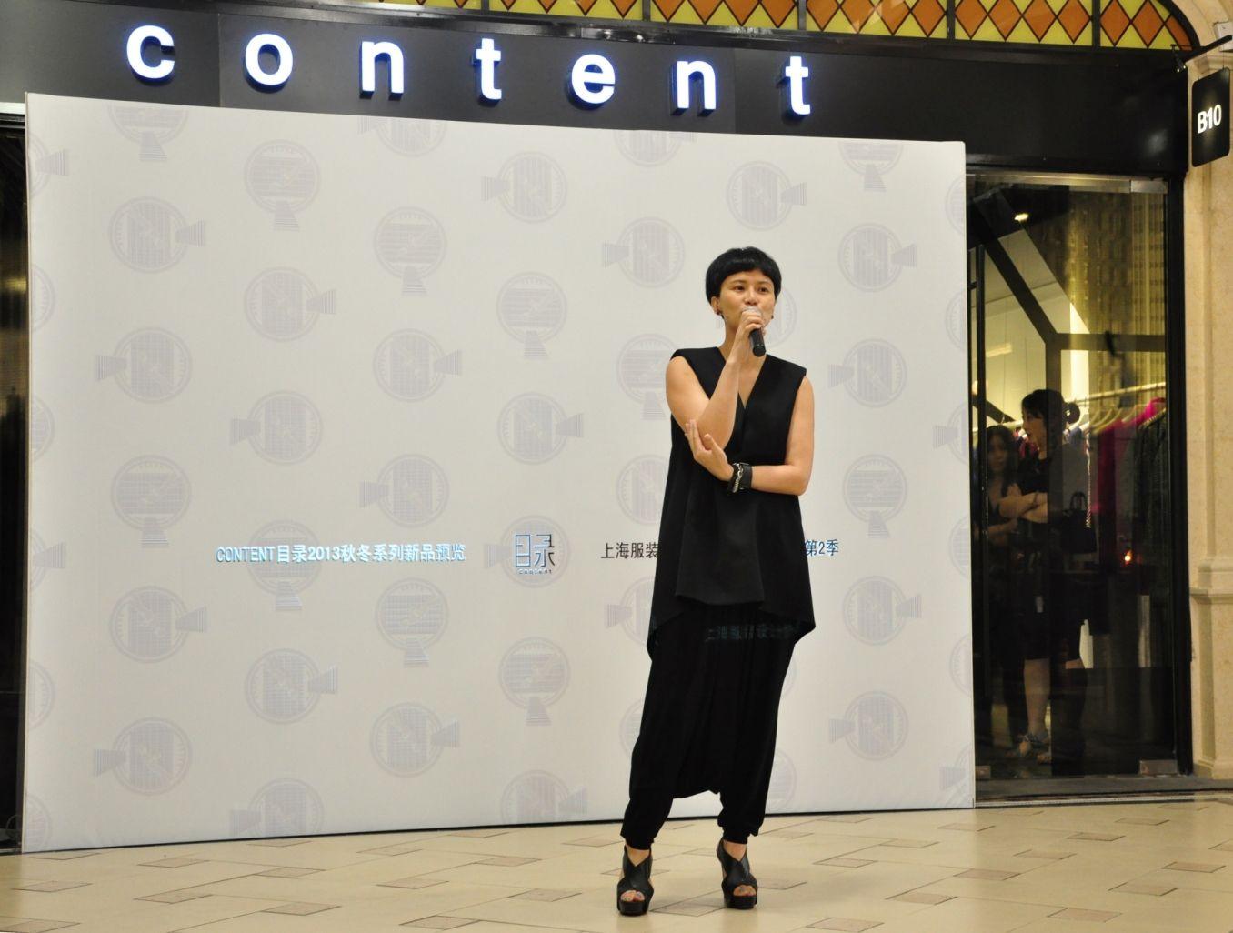 上海服装设计协会61设计师沙龙第2季开幕-手机凤凰