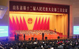 2014山东两会:解读山东新型城镇化