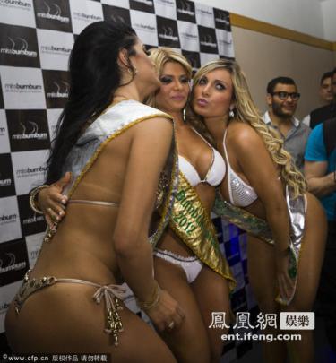 巴西丰臀小姐选美现场 穿丁字裤内衣秀翘臀图片