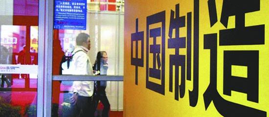 中国制造业遭受危机 长三角上市公司一成亏损