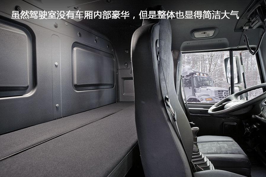 卓越的奔驰zetros 6 6越野房车 香车 互动汽车,我的汽车之家高清图片