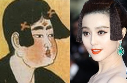 网友将范冰冰的发型与唐代仕女图比较图片