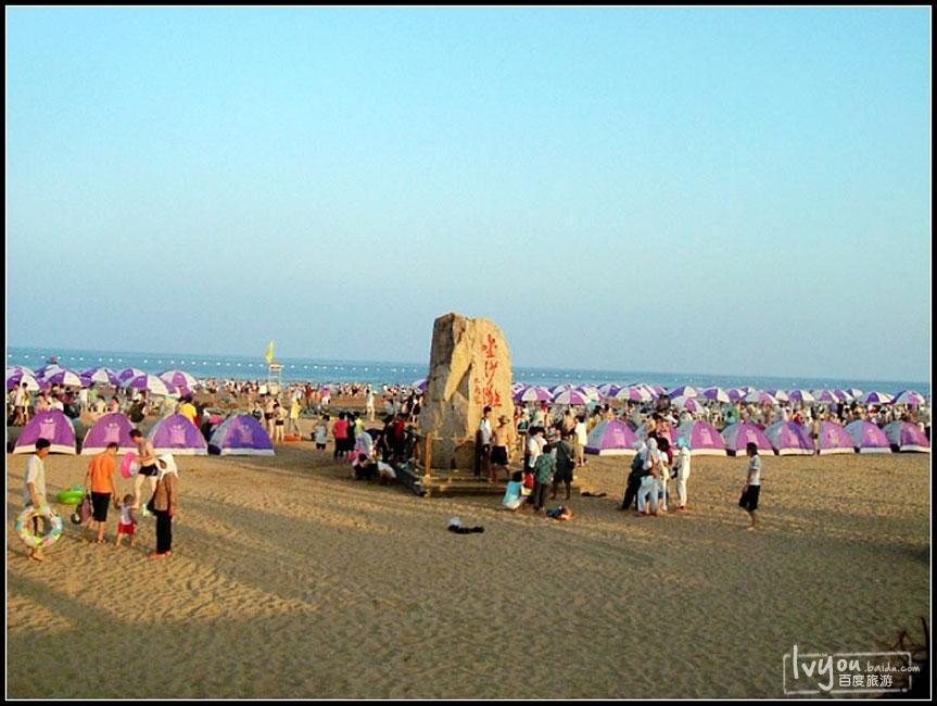 青岛金沙滩海水浴场