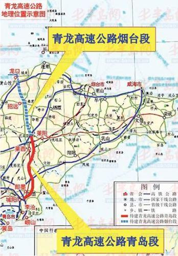招远道头镇地图