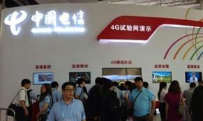 天翼4G融合网络优势 坚定产业链信心