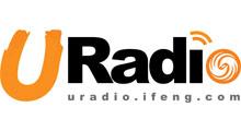 凤凰电台URadio
