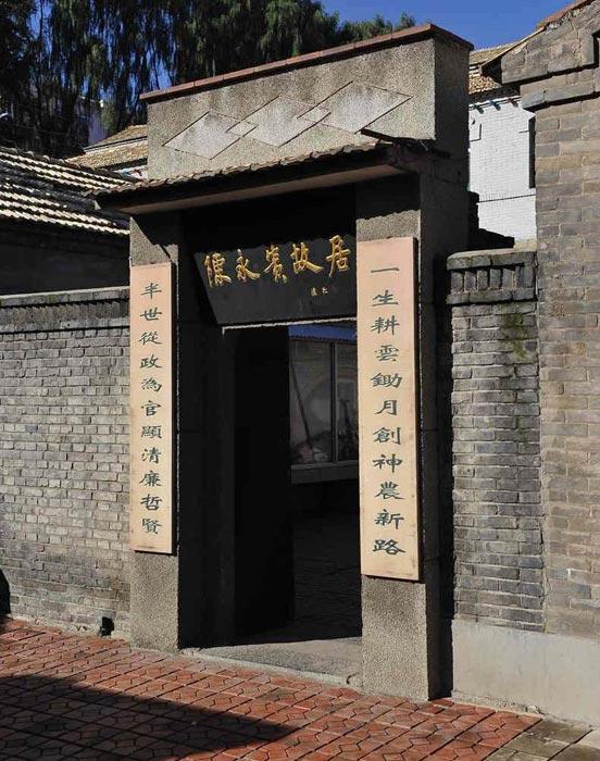 """陈永贵大寨故居:""""毛主席""""从房内走出来"""