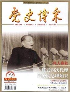 """哪位开国将军被邓小平称为""""军中惹不起的人"""""""