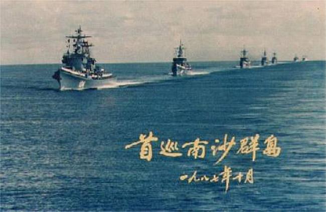 1988年中国人民解放军为保卫南沙主权与越南海军在南沙群岛展开激战。