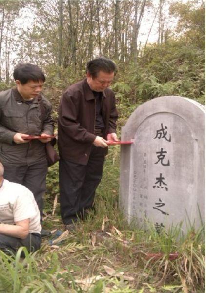 李平/南阳高官获无期曾和情人开乌纱专卖店_南海...