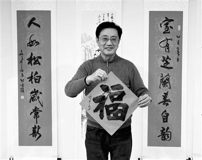 """""""散翁遗韵・儒林知希"""" 跨年书画联展28日开幕"""