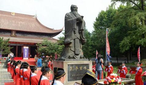 优雅中国-孔子学院