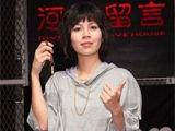 才女歌手阎韦伶