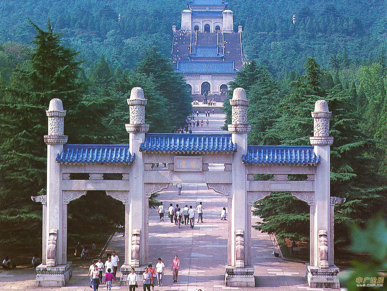 南京中山陵怎么去图片