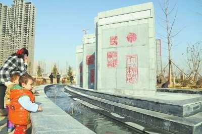 郑州市雕塑公园等四大公园开门迎宾