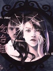 现代惊悚/鬼故事/悬疑广播剧