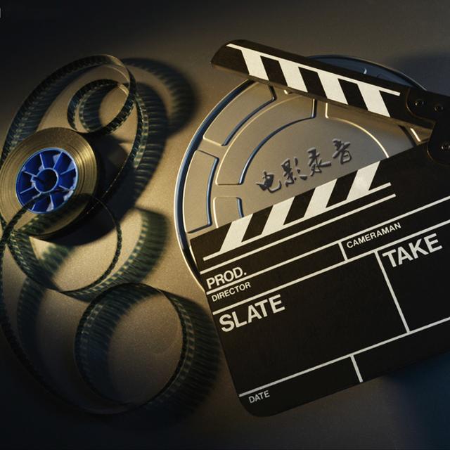 这里精选了数百部中外经典电影的录音剪辑,让你用耳朵感受电影艺术的