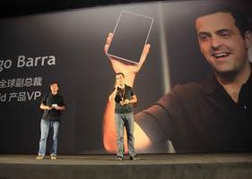 前谷歌全球副总裁Hugo Barra与雷军