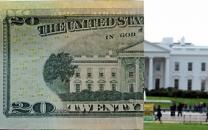 什么是美国债务上限