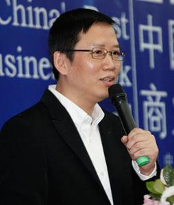 著名作家吴晓波