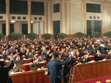 1984年10月 第十二届三中全会