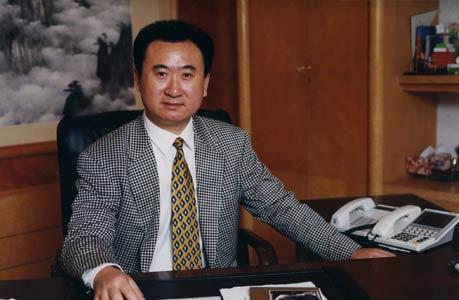 90年代末期王健林大连办公室