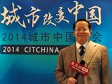 刘堂江:教育改革的阻力来自于制度和观念认识