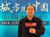 全国人大代表周洪宇:家长和老师可能是教育改革的阻力