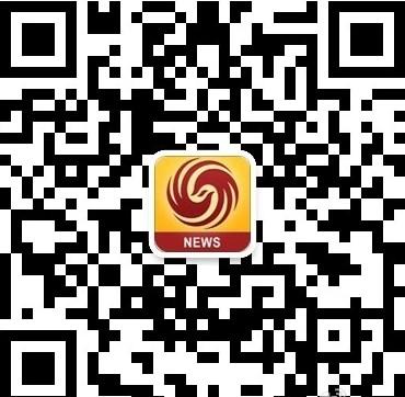 凤凰传媒官方微信