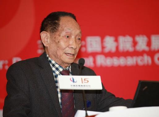 中国工程院院士袁隆平