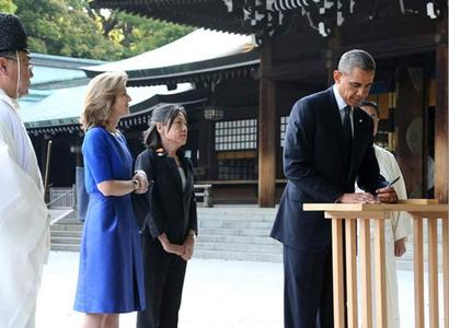 法媒:奥巴马在日开危险先例 彻底将中国推向对立 - 华夏儿女 - 华夏儿女的博客