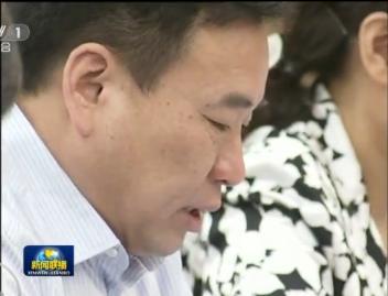兰考县委常委对照检查、相互批评 有人几度哽咽
