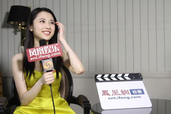 张慧雯接受凤凰娱乐专访