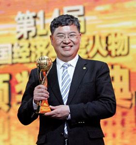 张玉良董事长当选中国经济年度人物
