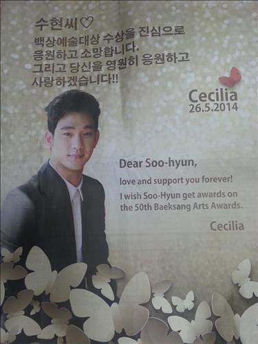 港贵妇登整版广告示爱韩男星 揭秘真实韩国男