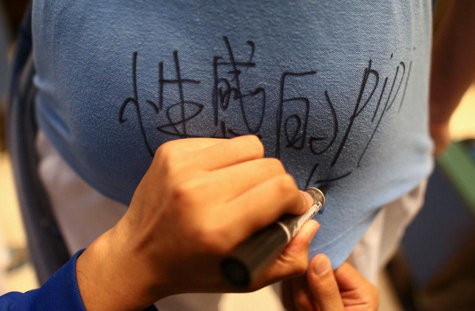 北京第11中学和第96中学高三生的最后一课 - 人在上海    - 中国新闻画报