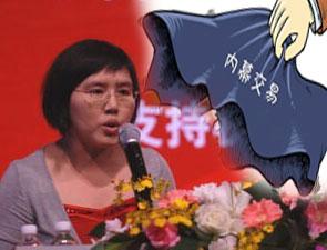 分析师张明
