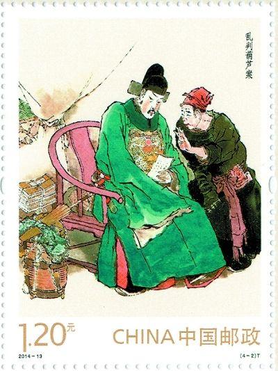 文学名著——〈红楼梦〉(一)》特种邮票一套4枚,小型张1枚.邮