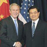 中美战略经济对话