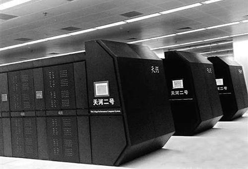 美媒:中国集成电路水平低 天河二号装英特尔芯片