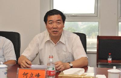 天津政协主席何立峰任国家发改委副主任